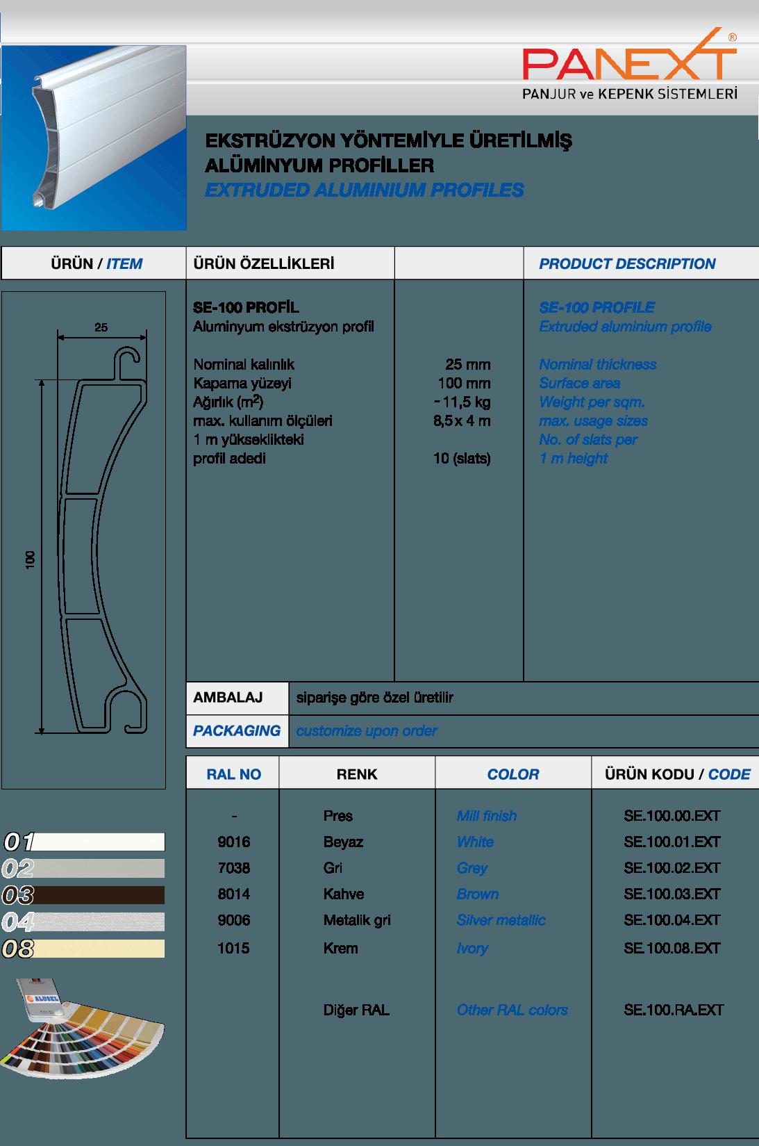 SE-100-min (1)