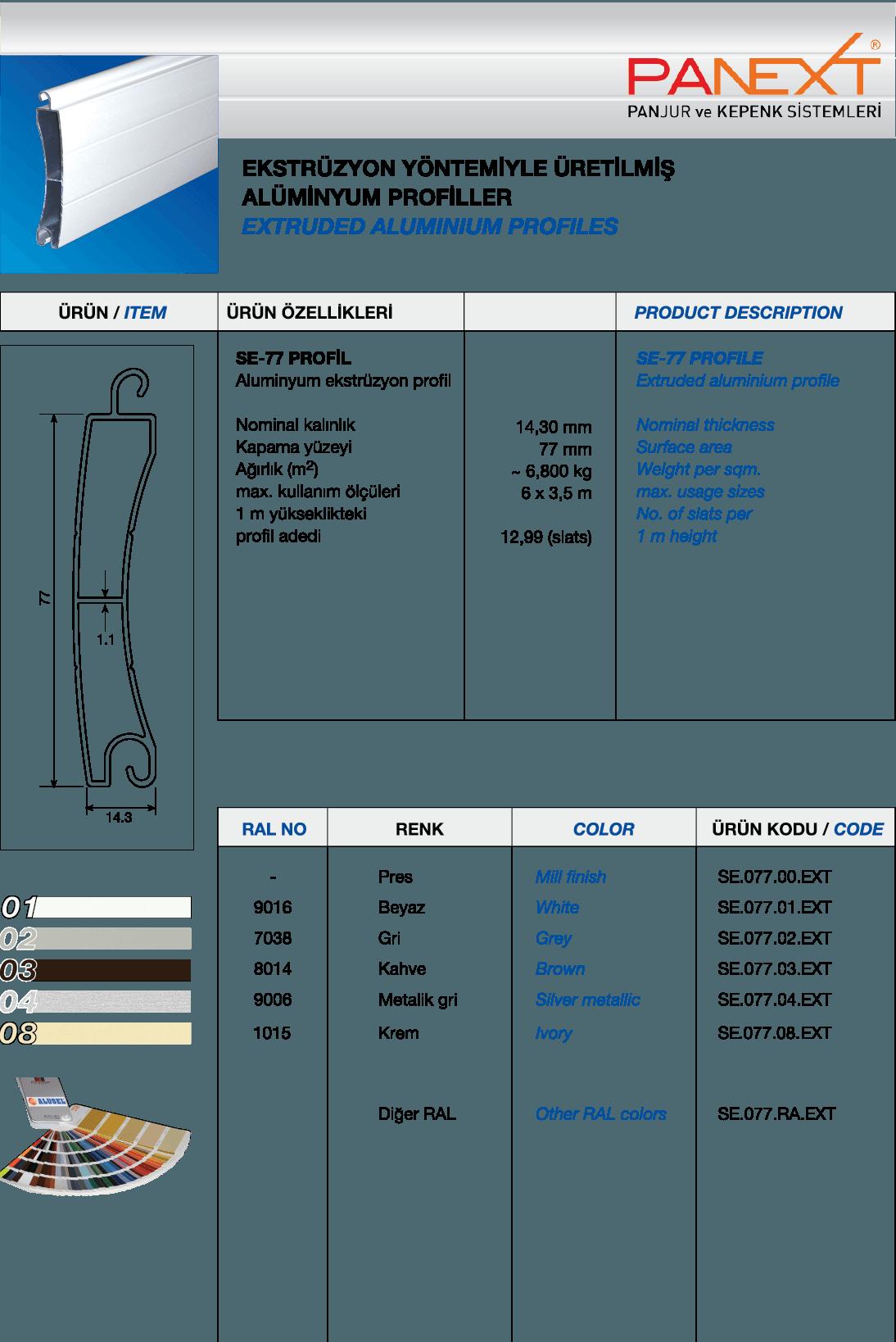SE-77-min